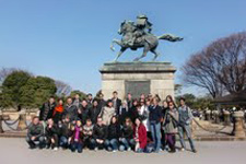 Imperial palace inner tour