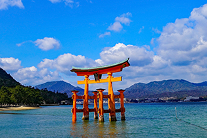 Treasures of Japan with Hiroshima